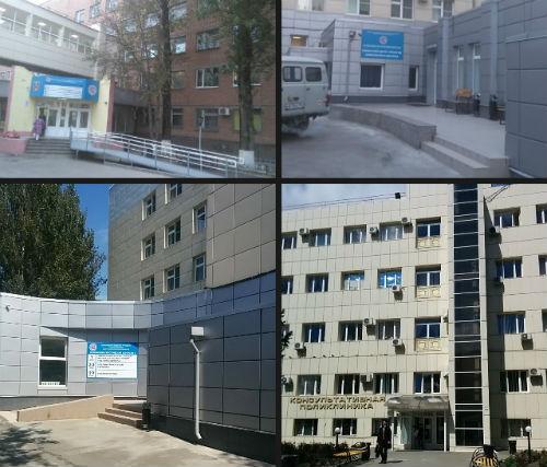 2 Больница Ростов фото