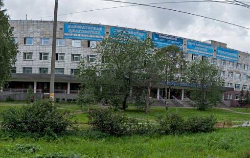 Клиническая поликлиника РЖД-Медицина Архангельск