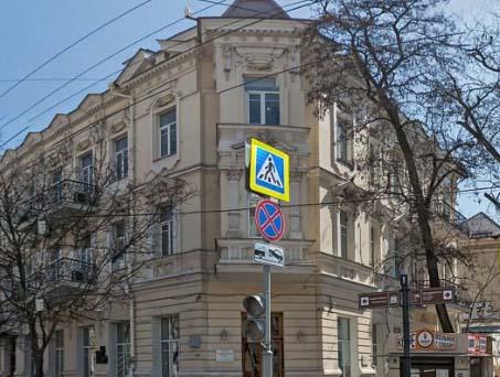 Городская поликлиника №10 Ростов на Дону