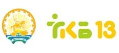 ГКБ 13 Уфа логотип