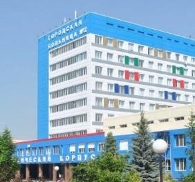 2 городская больница Белгорода фото