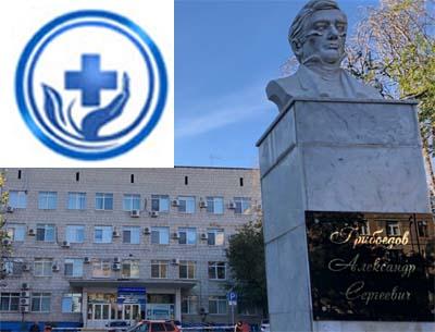 3 клиническая поликлиника Волгоград