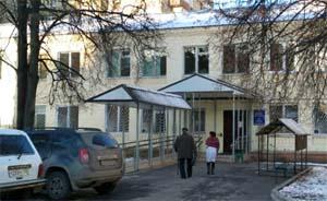 Поликлиника № 2 ГКБ 21