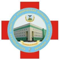 ОКБ Святителя Иоасафа Белгород - лого