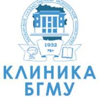 Клиника БГМУ логотип