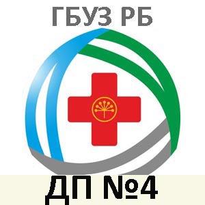 Детская поликлиника 4 Уфа- логотип