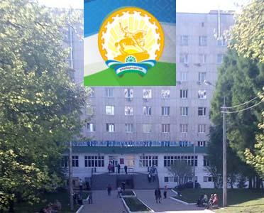 ГКБ 21 Уфа