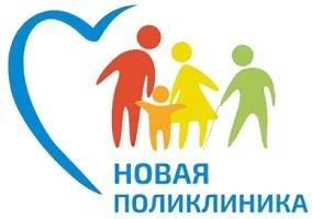 поликлиника - логотип