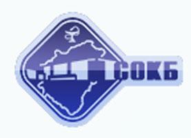 СОКБ логотип
