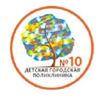 дгп 10 логотип