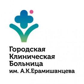 ГКБ Ерамишанцева - 20 больница логотип