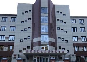 Краева поликлиника на ул. Ляпидевского Барнаул