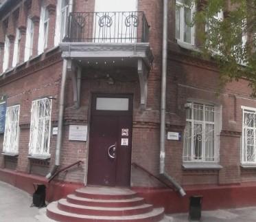 Краевая поликлиника №2 - Барнаул, Чехова 12