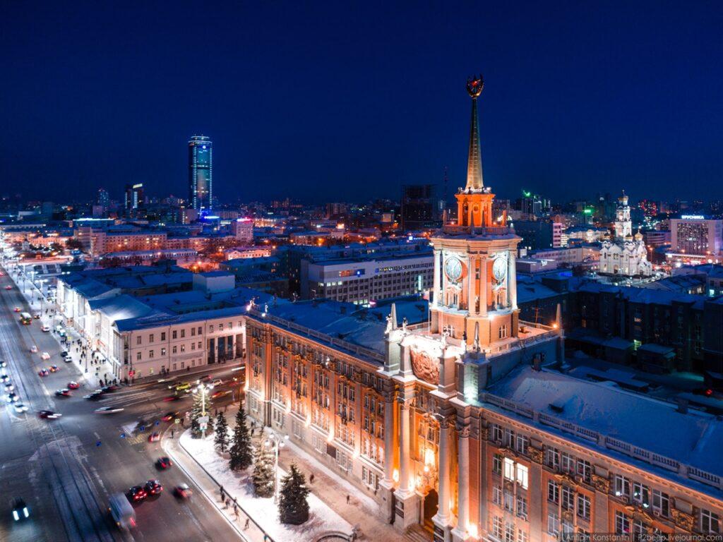 Екатеринбург фото города