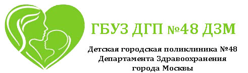 ДГП 48 Москва логотип