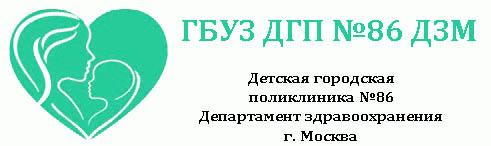 ДГП 86 Москва логотип