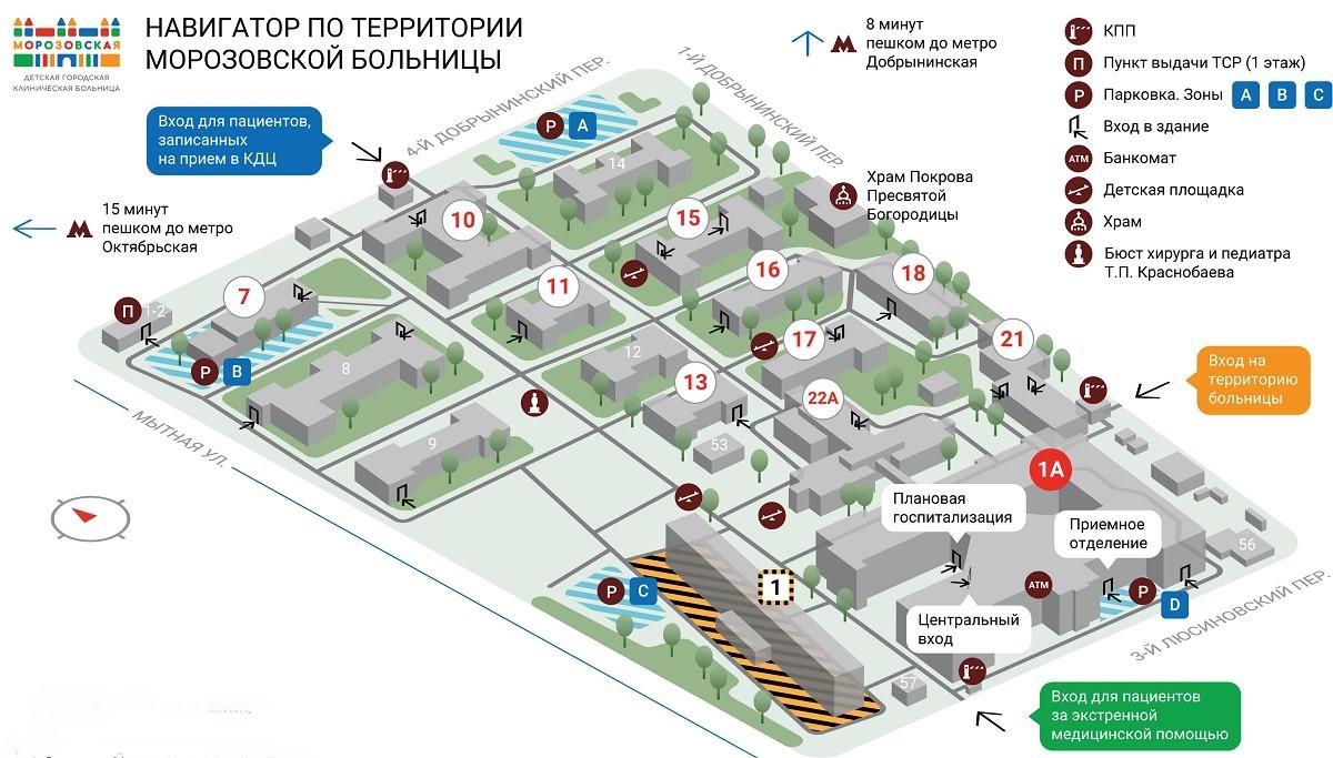 Схема корпусов Морозовской больницы
