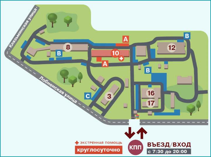 Схема территории ГКБ 81