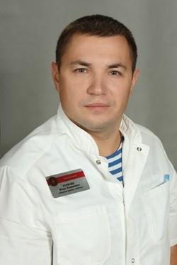 Горячев Игорь Андреевич