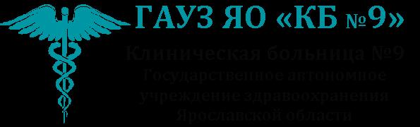 КБ 9 Ярославль логотип