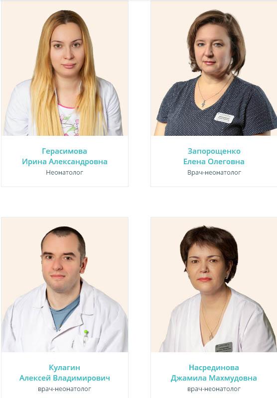 врачи неонатологи родильный дом 4 г Москва