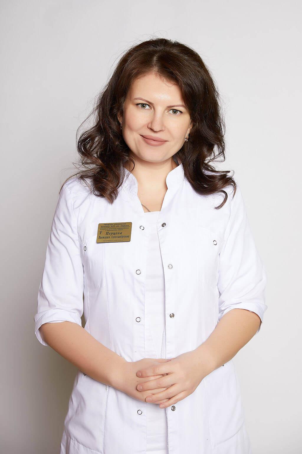Виктория Александровна врач