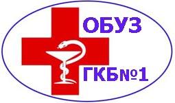 ГКБ 1 Иваново логотип