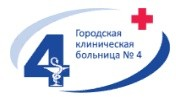 ГКБ 4 Иваново логотип