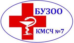 МСЧ 7 Омск логотип