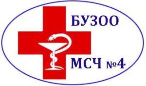 МСЧ 4 Омск логотип