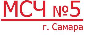мсч 5 самара лого
