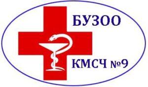 МСЧ 9 Омск логотип
