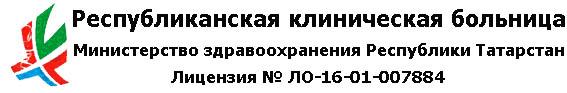 РКБ Казань логотип