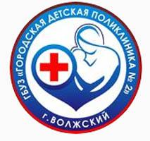 Детская поликлиника 2 (красный крест) логотип