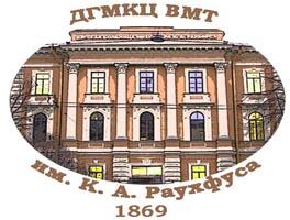 больница Раухфуса логотип