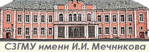 Больница Мечникова логотип