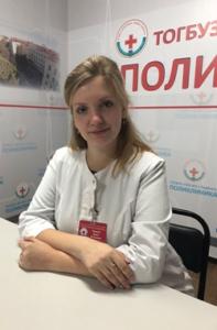 Панкова Дарья Евгеньевна, врач-терапевт
