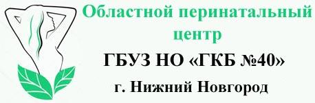 Роддом 7 Н. Новгород лого
