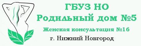 ЖК 16 Н.Новгород лого