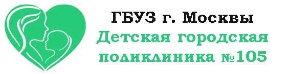 ДГП 105 логотип