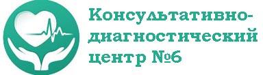 КДЦ 6 Москва логотип