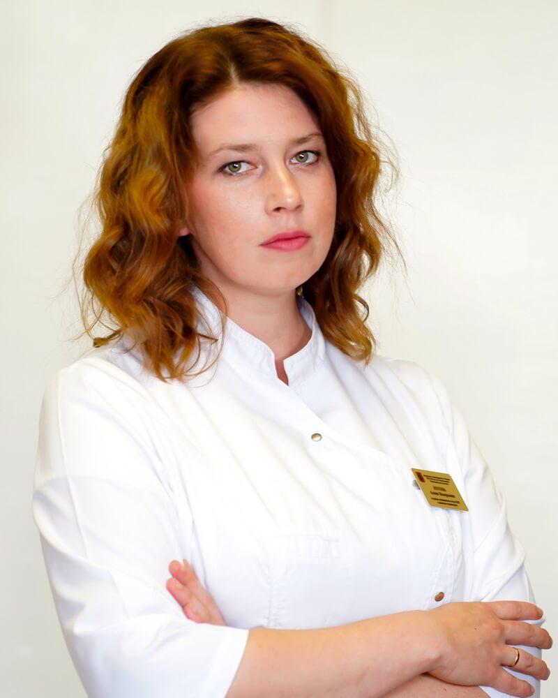 Котова Алина Валерьевна